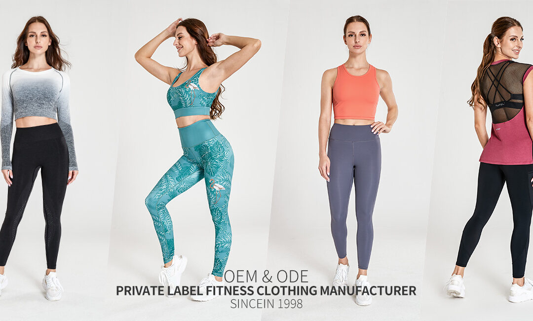 Which is the best private label clothing manufacturer for seamless fitness leggings in Spain/France/Germany?